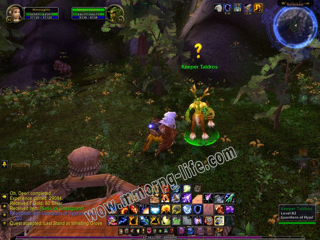 NPC: Keeper Taldros image 1 middle size