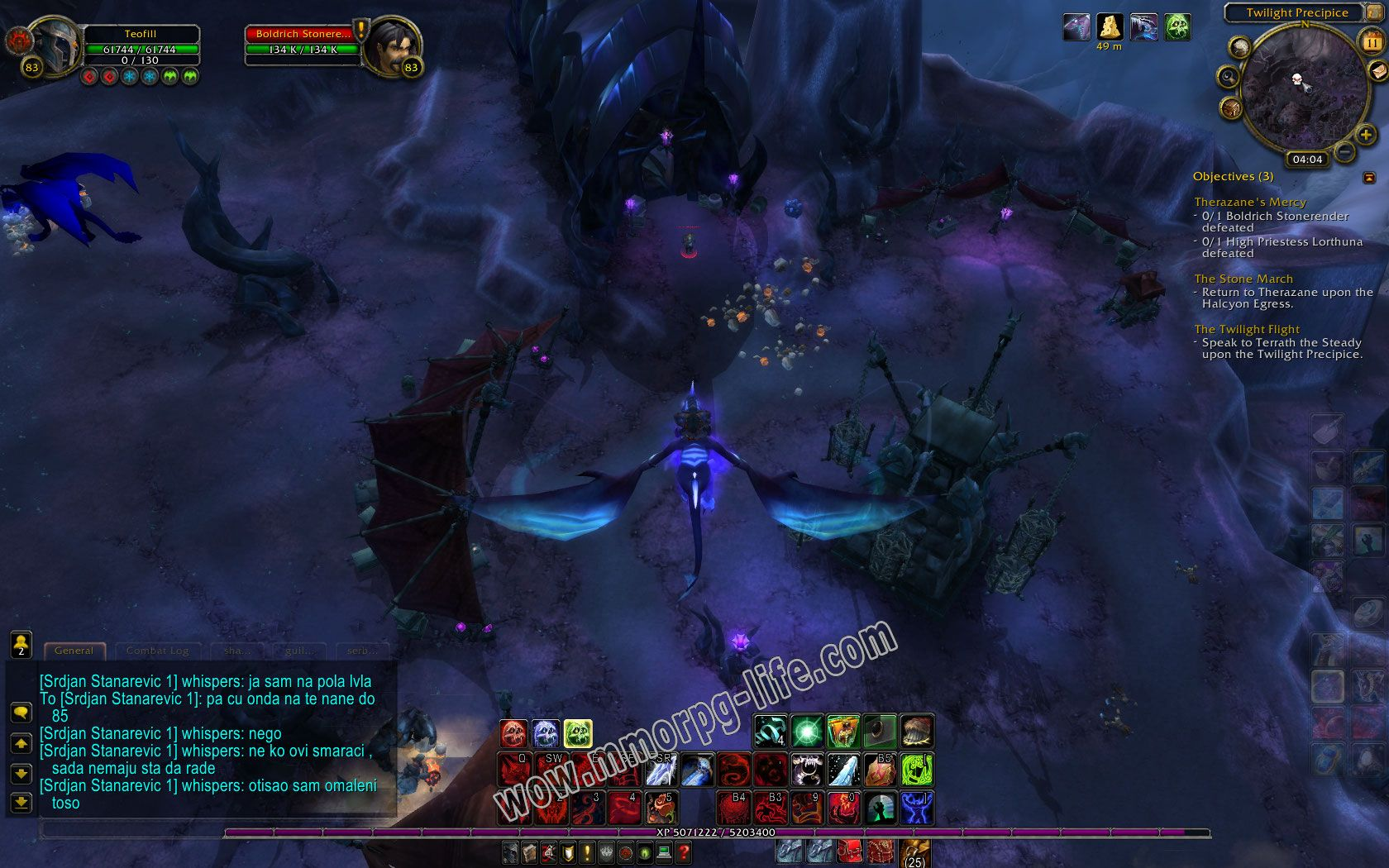 Quest: Therazane's Mercy, objective 1, step 1 image 4263 middle size